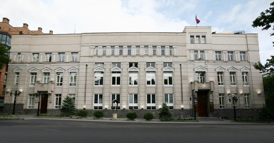 Central Bank of Armenia